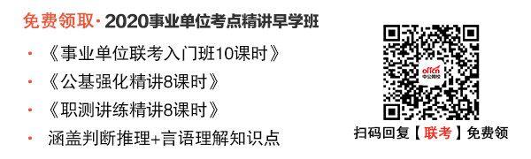 2020浙江大学宁波(五位一体)校区招聘事业编制管理人员1人公告公告【招1人】