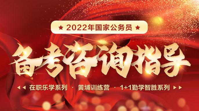 http://s.eoffcn.com/zytg/202103/1617168602000easmax.jpg