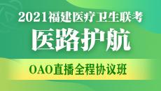 http://shop.eoffcn.com/jz/16/plcd5z3ilm751428/?yearCode=202100