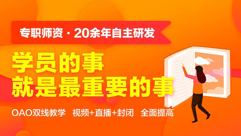 2020年贵州事业单位笔面直播协议班